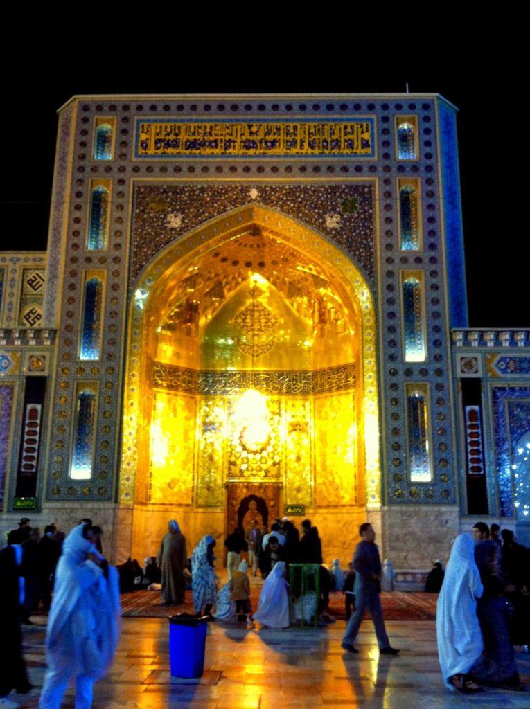 iran-holy-shrine