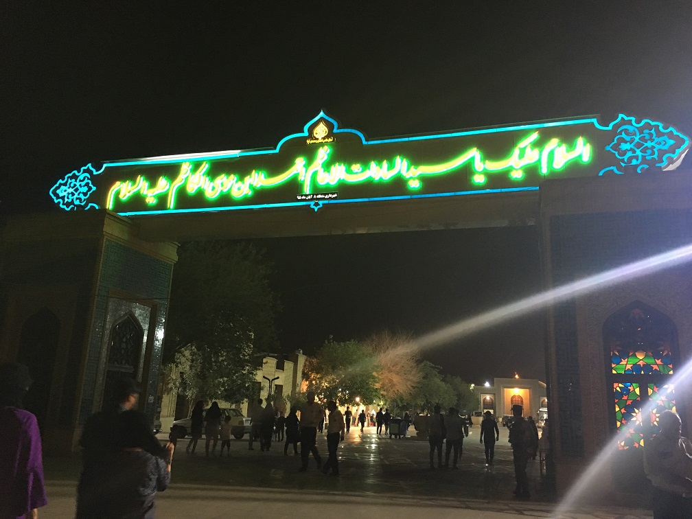 iran-camino-mezquita-shiraz