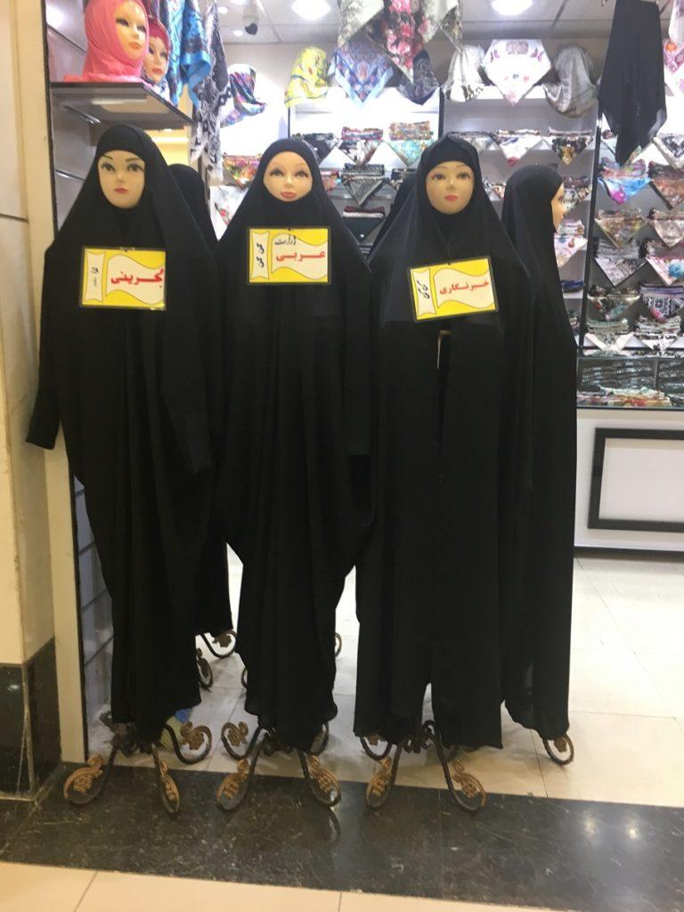 iran-maniquies