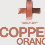 2-COOPER ORANGE