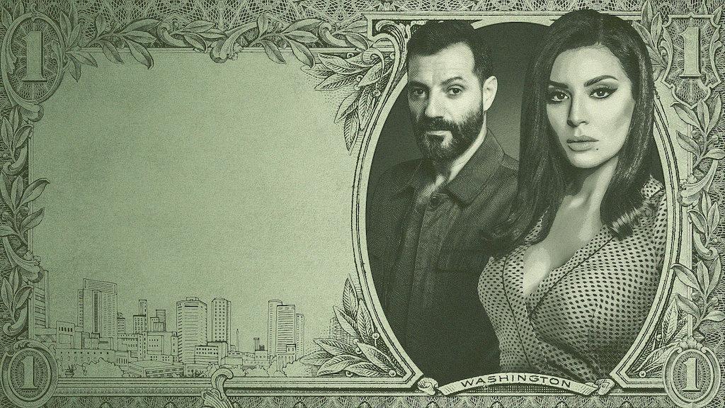 dollar-poster